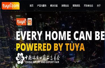 Join Tuya global smart home platform
